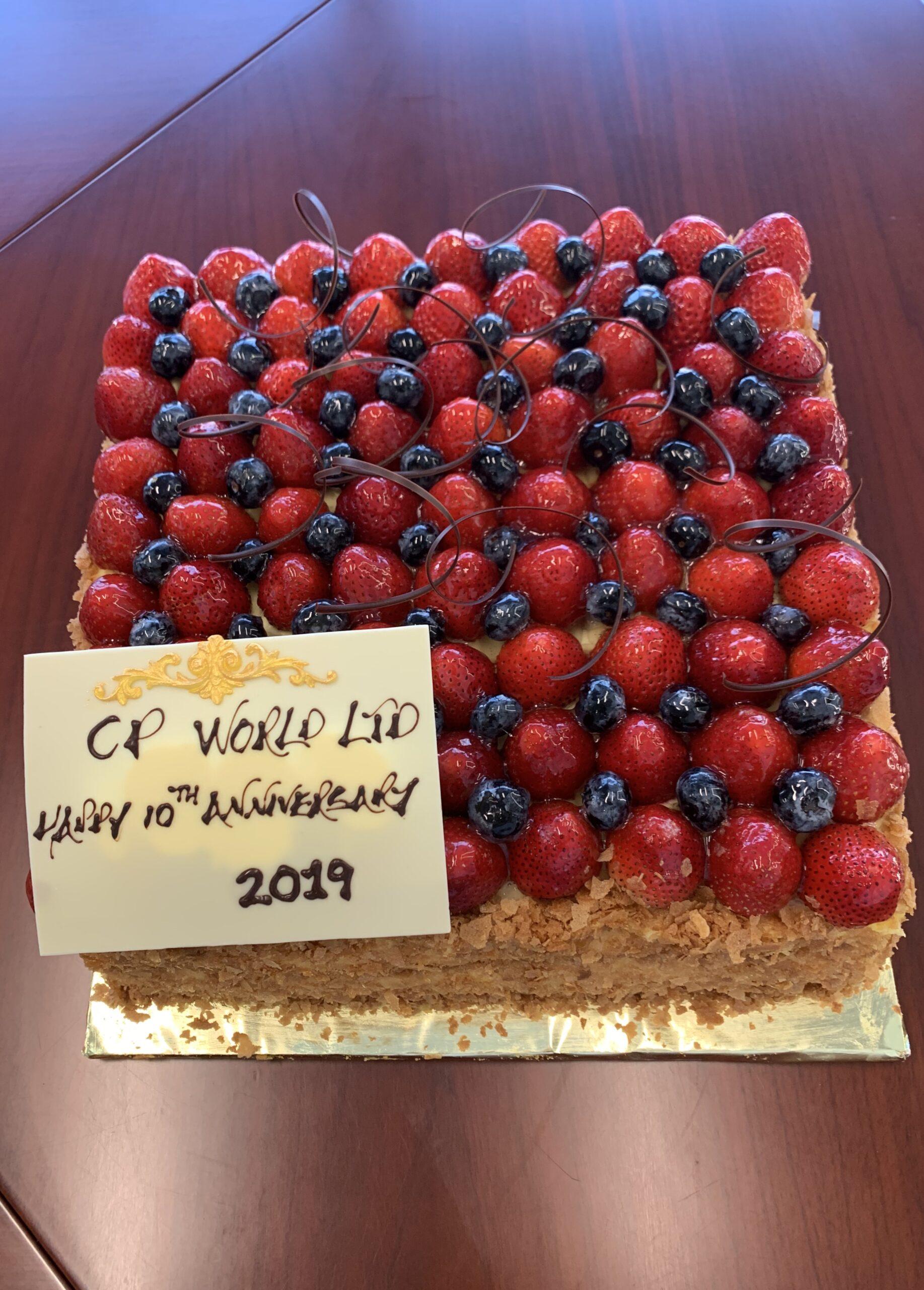 cpw-hk-cake