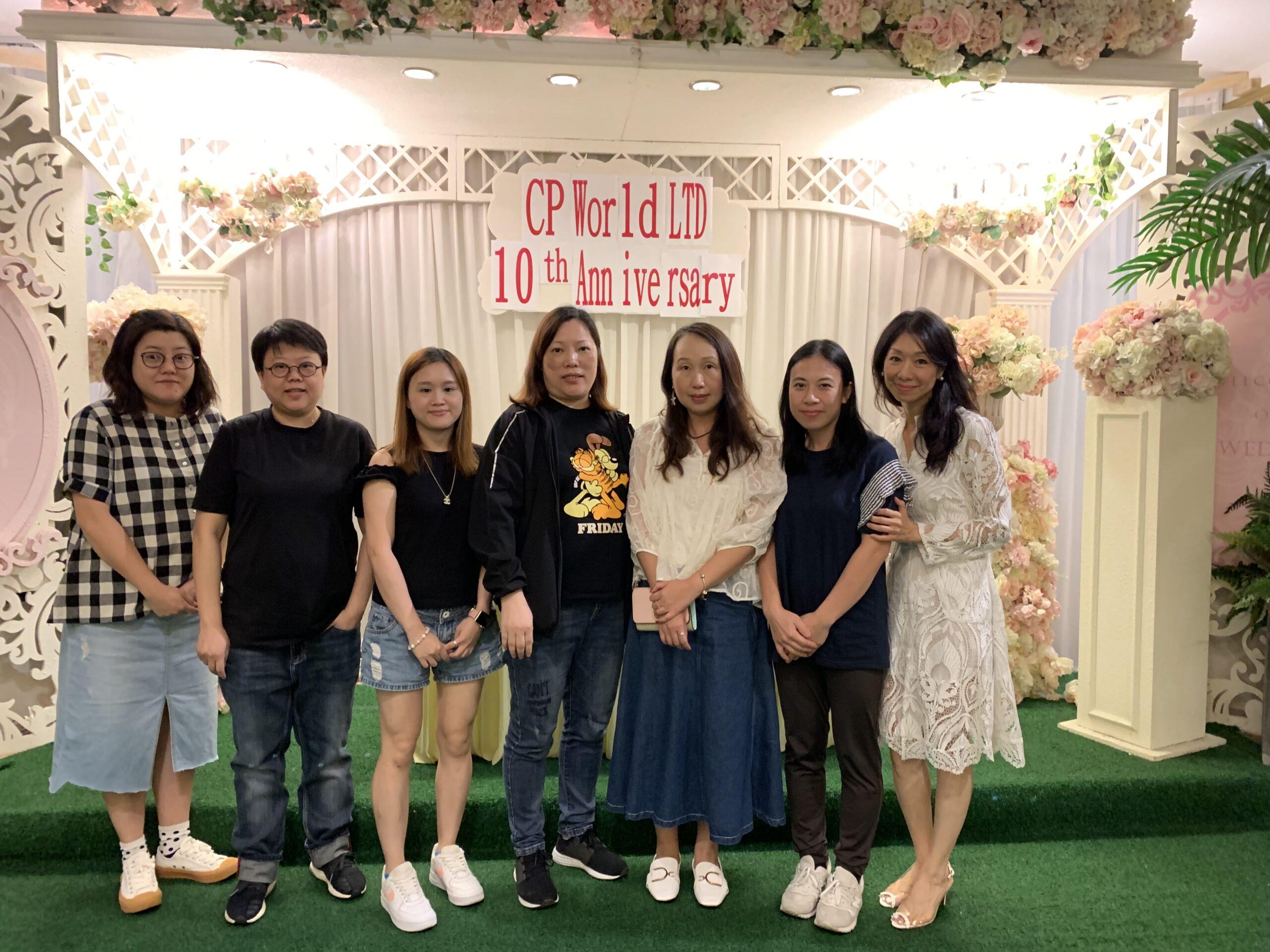 cpw-hk-cs